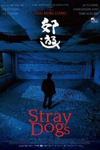 Stray Dogs [Sub-ITA] [HD] (2013)