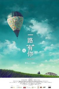 The Journey [Sub-ITA] (2014)