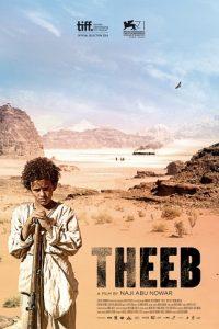 Theeb [Sub-ITA] (2014)