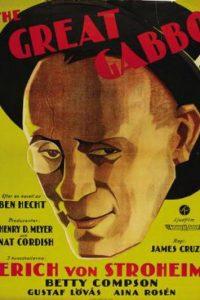 Il grande Gabbo [B/N] [Sub-ITA] (1929)