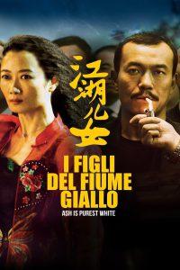 T-34 [HD] (2018)