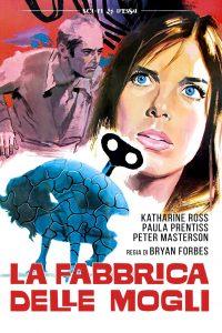 La fabbrica delle mogli (1974)