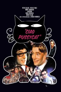 Ciao Pussycat (1965)
