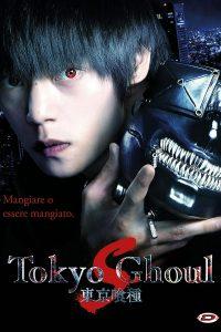 Tokyo Ghoul 'S' [HD] (2019)