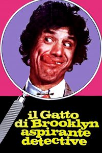 Il gatto di Brooklyn aspirante detective [HD] (1973)