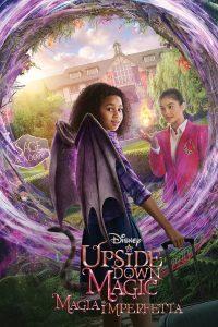 Upside Down Magic – Magia Imperfetta [HD] (2020)