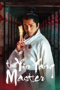 The Yin Yang Master [Sub-ITA] (2021)