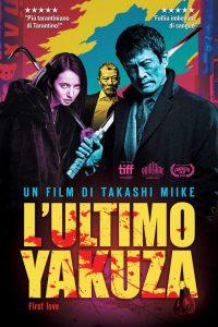 L'ultimo yakuza [HD] (2019)
