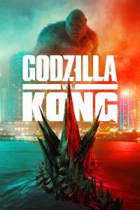 Godzilla vs. Kong [HD/3D] (2021)