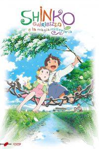 Shinko e la magia dei millenaria [HD] (2009)