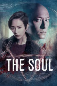 The Soul [Sub-ITA] (2021)