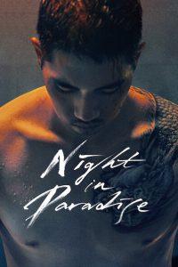 Night in Paradise [HD] (2020)