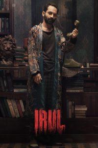 Irul [Sub-ITA] (2021)