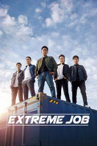 Extreme Job [Sub-ITA] (2019)