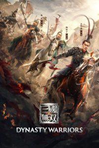 Dynasty Warriors [Sub-ITA] (2021)