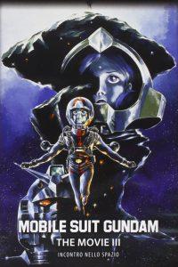 Mobile Suit Gundam : The movie III – Incontro nello spazio (1982)