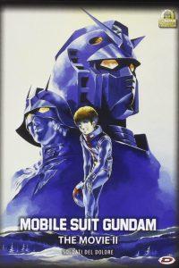 Mobile Suit Gundam : The movie II – Soldati del dolore (1981)