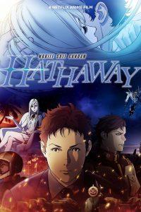 Mobile Suit Gundam: Hathaway [HD] (2021)