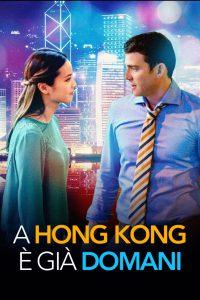 A Hong Kong è già domani [HD] (2015)