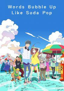 Words Bubble Up Like Soda Pop [HD] (2020)