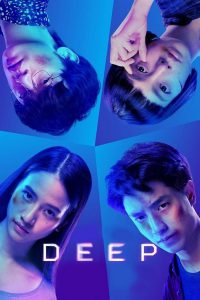 Deep [Sub-ITA] (2021)