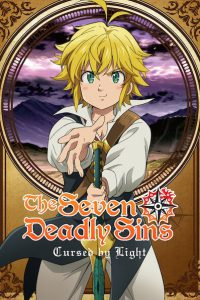 The Seven Deadly Sins: Cursed by Light [HD] (2021)