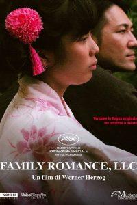 Family Romance, LLC [Sub-ITA] (2019)