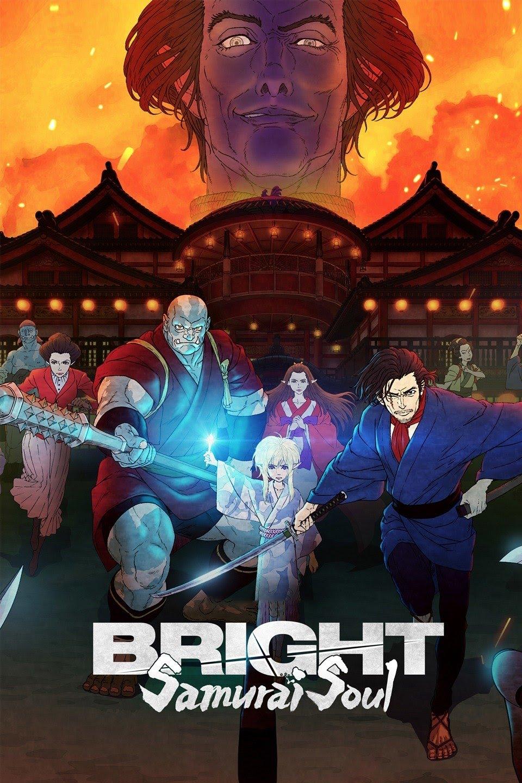 Bright: Samurai Soul [HD] (2021)