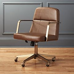Office Chair Leather Artist Chairs Studio Modern Cb2 Draper Faux