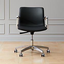 office chair leather covers wedding surrey modern chairs cb2 kinsey