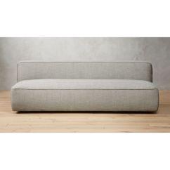 Armless Sofas Modular Sectional For Small Spaces Lenyx Stone Sofa Reviews Cb2 Lenyxarmlesssfcb2smplshf18 1x1