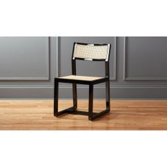 Where Can I Buy Cane For Chairs Black Chair Cushions Makan Wood And Reviews Cb2 Makanchairshs17 1x1