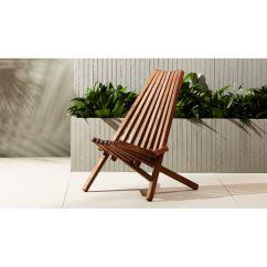 Small Wooden Chair Ikea Stool Maya Outdoor Reviews Cb2 Mayachairshs17 1x1