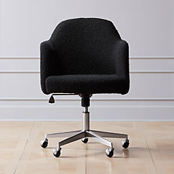 cool modern office chairs swing chair ceiling cb2 miles black boucle