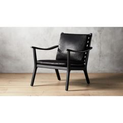 Lounge Chair Leather Best Glider Parlay Black Reviews Cb2 Parlayblklngchrshf18 1x1