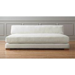 Armless Sofas Nature S Sleep Gel Memory Foam Sofa Bed Mattress Piazza White Reviews Cb2 Piazzasofasnows15 1x1