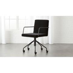 Steel Chair For Office Age High Restaurant Rouka Black Velvet Reviews Cb2 Roukaoffcchrnvyorblkvlvtshs18 1x1