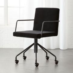 Steel Chair For Office Reclining Chairs Uk Furniture Cb2 Rouka Black Velvet