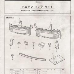 1993 Honda Accord Headlight Wiring Diagram Odyssey Sliding Door Parts 1990 Accored Oem Fog Light Harness 41