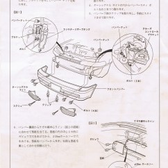 1992 Honda Prelude Headlight Wiring Diagram 1955 Chevy Truck Switch 301 Moved Permanently