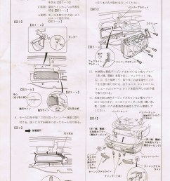 1994 honda civic tail light wiring diagram [ 2427 x 3359 Pixel ]