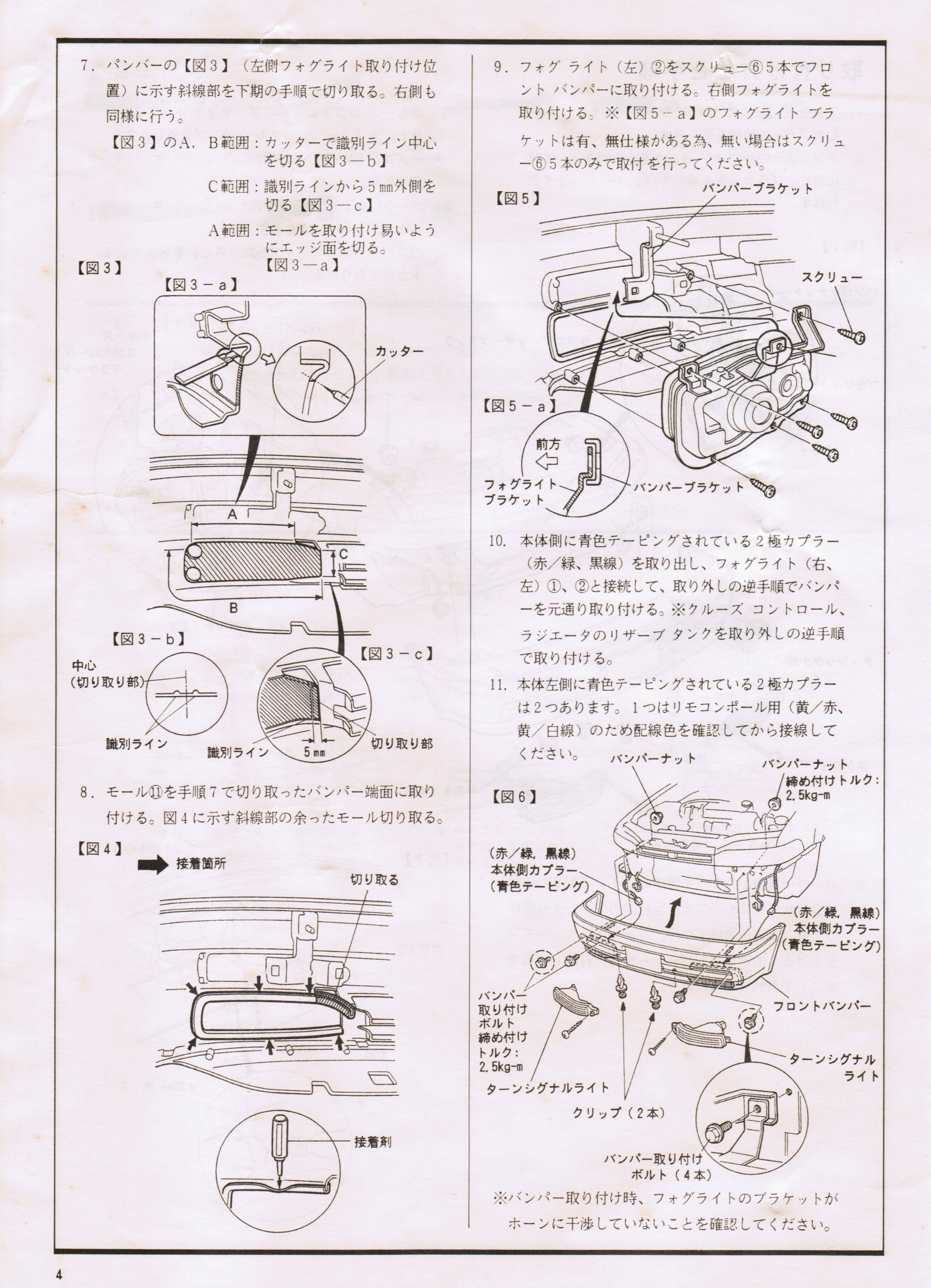99 00 civic radio wiring diagram hyundai excel fog light library