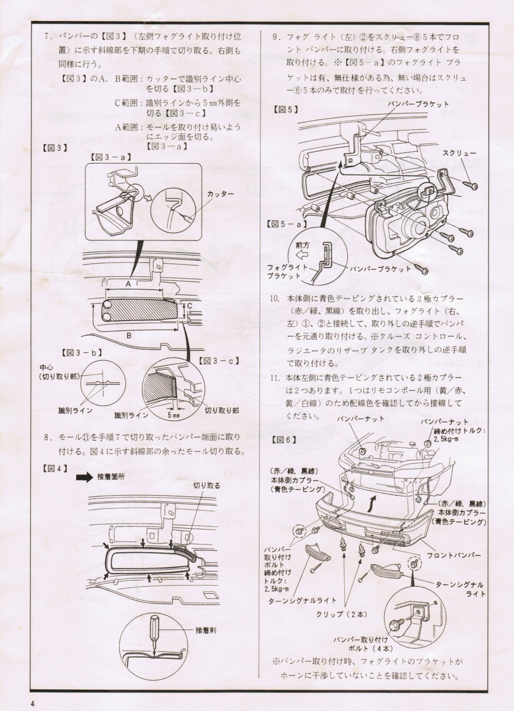 medium resolution of 1994 honda civic tail light wiring diagram