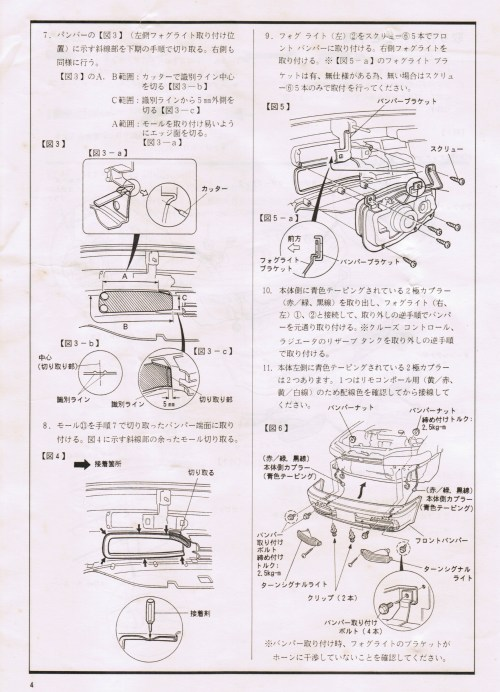 small resolution of 1994 honda civic tail light wiring diagram