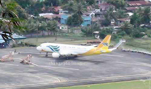 2014_0106_cebupacific2