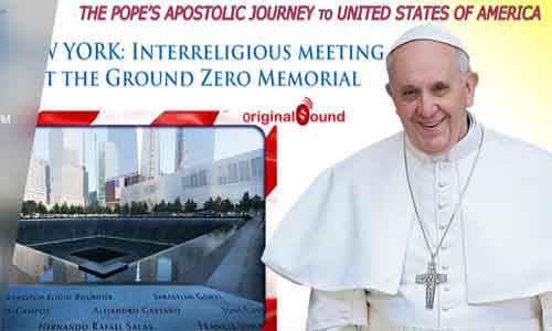 2015_0925_POPE-NY-Interreligious2