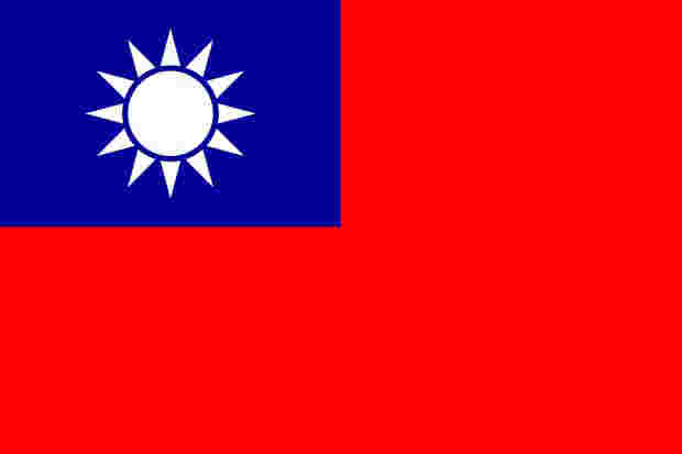 flag of the Republic of China in Taiwan.