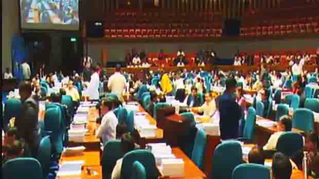 Exposed: Philippine lawmakers who voted for  P1,000 budget for the Human Rights Commission