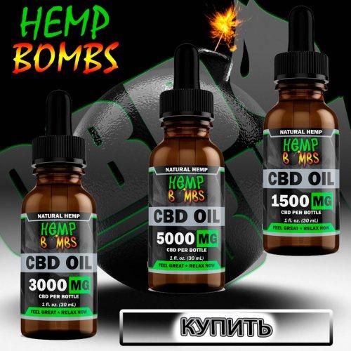cbd, cbd 10% 5% 30% 33%, medterra кбд, кбд масло, купить кбд, hempbombs premium, hemp bombs