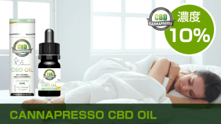 CANNAPRESSO CBD OIL